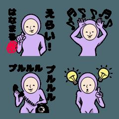 紫人間の使える日常絵文字3