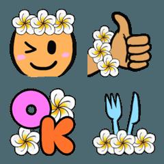 ハワイ大好き南国顔絵文字