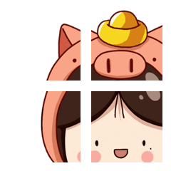 Happy new year Wan-jun emoji