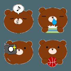 クマのMuu&Fuu Muu Ver.