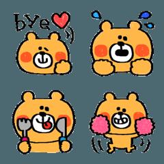 かわいいくまちゃんの絵文字【第2弾】