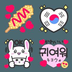 韓国語・日本語つき・ハングル絵文字♡