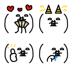 むふむふ顔の絵文字(変に実用的)