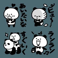 毎日パンダの可愛い絵文字