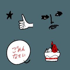 オトナガールズ★クールトーク