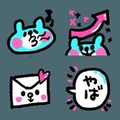 センチメンタル くまちゃん♡毎日セット
