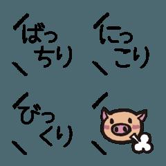 【断言ができない日本人専用】頻度高い単語