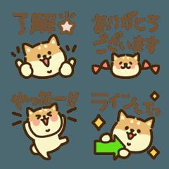 柴犬づくし4♡ひとこと文字(赤毛)