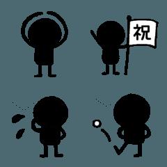 棒人間の日常絵文字