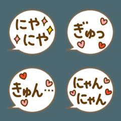 ずっと使える☆オノマトペふきだし 2