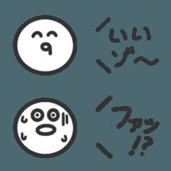 シンプルなネット絵文字