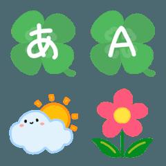 四つ葉のクローバー デコ文字