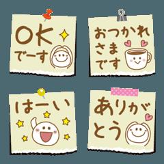 そのまま使える☆メモ書き絵文字