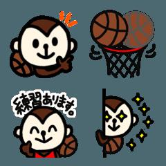 毎日使える!バスケットボール絵文字2☆