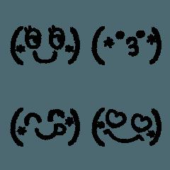 クレヨンタッチのゆるい顔文字