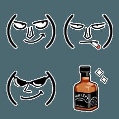ニヒルな男のシンプル顔文字