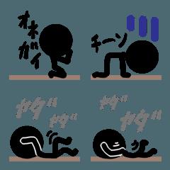 【連打!】吹き出しの中で動く★黒いヤツ②