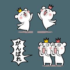 くまさんだじょ~04(絵文字)Vol,4