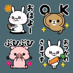 ドSうさぎちゃん(毎日使える絵文字)