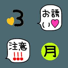 数字/日付け/曜日