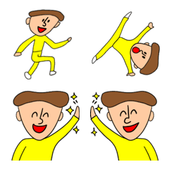 dance dance emoji