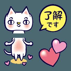 【縦につながる】猫ちゃん【単体OK】