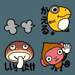 12種の動物とダジャレアイテム