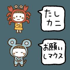 だじゃれガール絵文字①