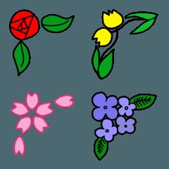 デコレーション鍵カッコ verお花