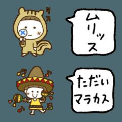 だじゃれガール絵文字②