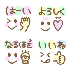 メッセージ付☆シンプル可愛い顔文字絵文字