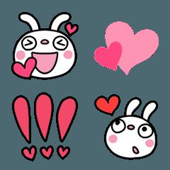 ふんわかウサギ3 ハート絵文字