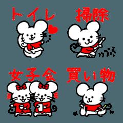 日常生活◯◯中に送れる絵文字!