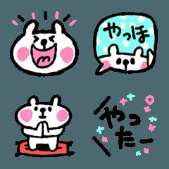 センチメンタル♡白くまちゃん