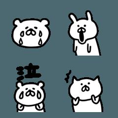 白い動物たちの絵文字