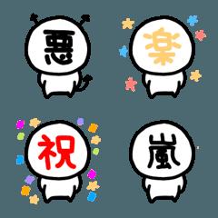 シンプルで使いやすいかわいい絵文字(1)