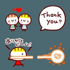 ありがとう♡絵文字セット