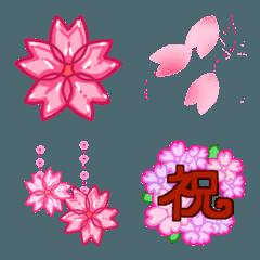 桜の絵文字