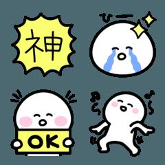 ゆるゆる絵文字(しろもちといっしょ)