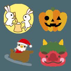季節の絵文字秋と冬