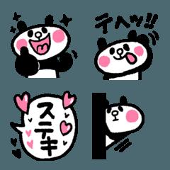 センチメンタル パンダちゃん 2