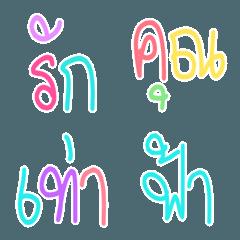 Emoji funny 12