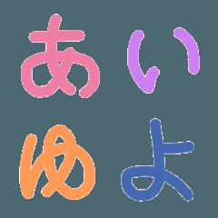 シンプル 使える 文字たち