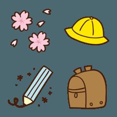 春のイベント絵文字*入学卒業お花見