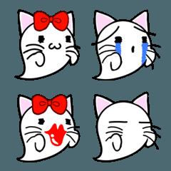 シンプルで変な可愛い猫おばけの絵文字