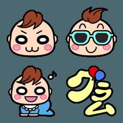 ベイビー 絵文字(男の子)