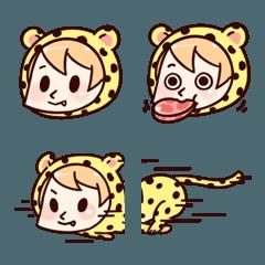 Sunday the Cheetah Emoji
