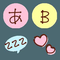 パステル×手書き風のデコ文字+絵文字