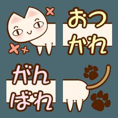 【横につなげて】使える猫ちゃん【絵文字】
