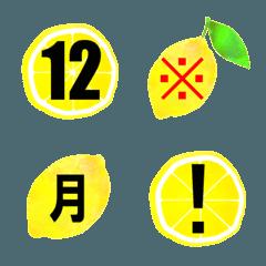 ☆レモンなスケジュール絵文字☆